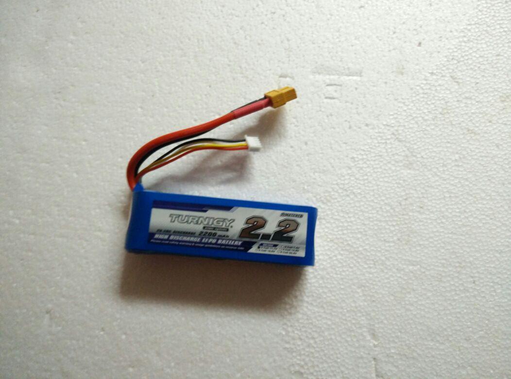 Lithium Polymer Battery 2200mah